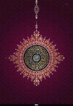 Beautiful Islamic Calligraphy Art - burgundy garnet color with teal and gold Arabic Calligraphy Art, Beautiful Calligraphy, Arabic Art, Caligraphy, Calligraphy Alphabet, Motif Oriental, Moslem, Tattoo Henna, Yoga Studio Design