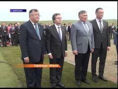 Tantv.kz - Қарағандыдағы «Спас мемориалдық» кешенінде ескерткіш қойылды
