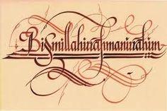 türkçe hat yazıları ile ilgili görsel sonucu