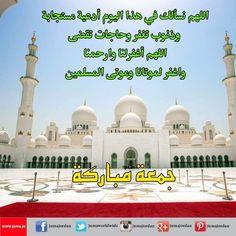 #goodmorning #Jordan #amman #PicOfTheDay #صباح_الخير  #صباح_الخير_يا_عرب   #جمعة_مباركة