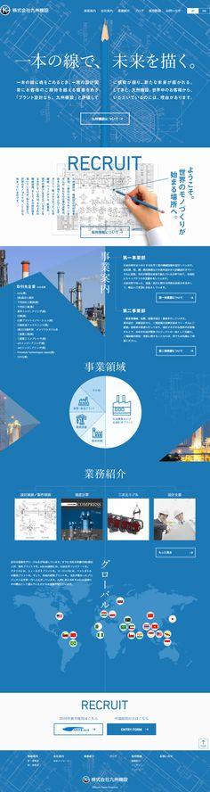 総合機械設計コンサルティング 株式会社九州機設|http://www.kk-c.co.jp/