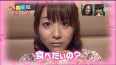 画像☆田中みな実アナのエロスを感じるTVキャプをご覧下さいwwww0030mizutama
