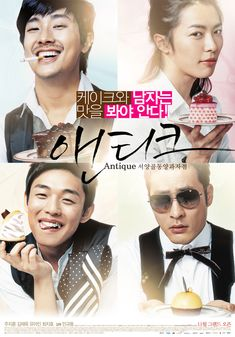 7 of 10 | Antique (2008) Korean Movie | Kim Jae Wook