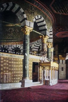 Interior of the Dome of the Rock, Jerusalem, Palestine