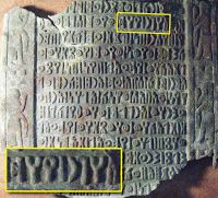 """Sheba connected to Israel 