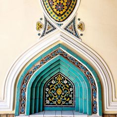 Design, manufacture and installation of traditional Islamic tile Wall mosques and Islamic monuments of history and culture in accordance with Islamic architecture Persian Architecture, Cultural Architecture, Beautiful Architecture, Beautiful Buildings, Art And Architecture, Architecture Details, Islamic Tiles, Islamic Art, Art Du Monde