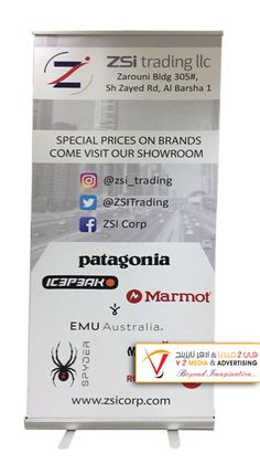 Pin by v2 media advertising on roll ups pinterest printing looking for affordable printing press service in dubai business card stickers brochures banners flyers and all other types of printing solutions reheart Gallery