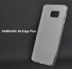 Alleged Samsung Galaxy Note 5, Galaxy S6 Edge+ cases leak - GSMArena.com news