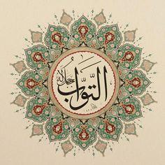 Arabic Calligraphy Design, Islamic Calligraphy, Arabic Pattern, Pattern Art, Arabesque, Romantic Love Letters, Islamic Patterns, Religious Art, Love Heart