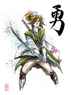 8x10 PRINT Zelda Link Japanese Calligraphy COURAGE by MyCKs, $12.00