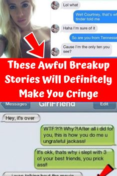 These Awful Breakup Stories Will Definitely Make You Cringe Breakup Stories, Words Quotes, Life Quotes, Haunting Photos, Family Relations, Kitchen Humor, Weird Stories, Daily Funny, Weird World