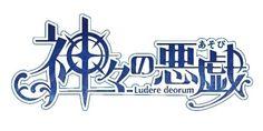 C ロゴ アニメ - Google 検索 Typography Logo, Typography Design, Chinese Branding, Fantasy Words, Gaming Banner, Game Logo Design, Game Title, Text Style, Logo Inspiration