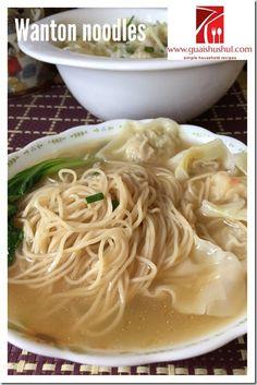Cantonese Wanton Noodle Soup (港式云吞汤面)    #guaishushu #kenneth_goh    #wanton