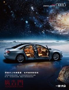 20 Of The Best Car Print Ads Ads