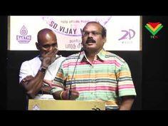 Kadugu movie Audio Launch |director a venkatesh