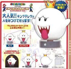 King Boo Sensor Light