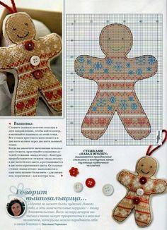 Cross stitch - gingerbread 4 (the making spot)