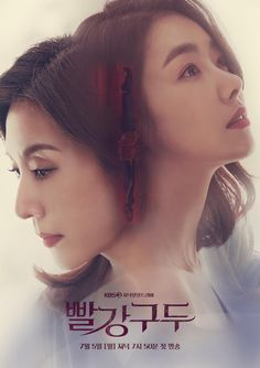 Red Shoes (Korean Drama) - AsianWiki Red Shoes, Drop Earrings, Pearl Earrings, Hair Styles, Beauty, Kdramas To Watch, Drama News, Drama Fever, New Month