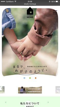 iPhone Webデザイン PRIVATE PHOTO STUDIO HOME   プライベートフォトスタジオ ホーム