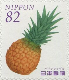 Stamp: Pineapple (Japan) (Fruits and Vegetable) Mi:JP 7175