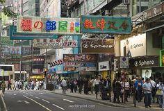 Kowloon China
