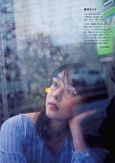 唐田えりか | Tumblr Girl Short Hair, Short Girls, Japanese Beauty, Asian Beauty, Asian Glasses, Wearing Glasses, Lifestyle Trends, Japan Girl, Erika