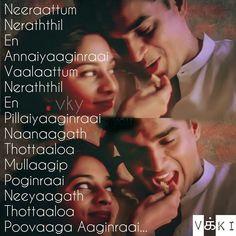 Film Quotes, Song Quotes, Best Quotes, R Madhavan, Tamil Songs Lyrics, Movie Pic, Vijay Actor, Love Breakup, Cool Lyrics