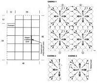crochet+poncho+10+%283%29.jpg (200×172)