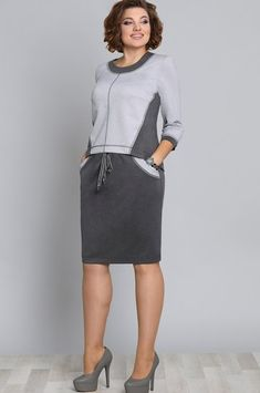 Костюм Галеан Cтиль, серый (модель 592) — Белорусский трикотаж в интернет-магазине «Швейная традиция» Style Casual, Feminine Style, Casual Wear, Altered Couture, Fashion Wear, Fashion Dresses, Womens Fashion, Big Size Fashion, Sporty Outfits