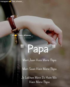 Cute Family Quotes, Father Love Quotes, Dad Quotes From Daughter, Father And Daughter Love, Love My Parents Quotes, Mom And Dad Quotes, Daddy Daughter Pictures, I Love My Dad, My Diary Quotes