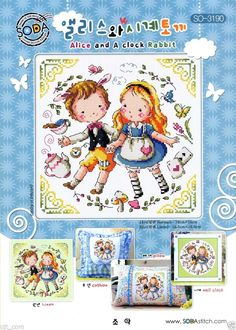 """Alice & a clock rabbit"" Counted cross stitch chart. SODAstitch SO-3190 #Sodastitchsodastitch #PillowCover"