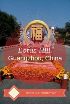 Lotus Hill is a must-visit place near Guangzhou, China. Take a look why.