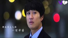 """Jeff Chang / 张信哲 - I Believe. """"My New Sassy Girl"""" Theme Song MV"""