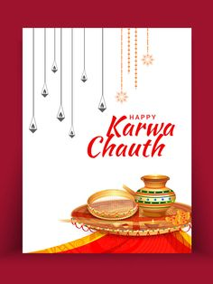 Karva Chauth Images, HD Wallpaper, Pictures, Here You Will Get The Best Karva Chauth Images, Hd Wallpaper For Husband & Wife.