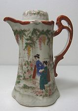 Vintage 1940's Geisha Chocolate Pot Trimmed in Red Made in Japan Moriage