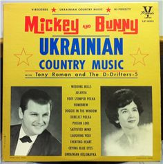 Flash from the Past ...... Mickey & Bunny - UKRAINIAN COUNTRY MUSIC
