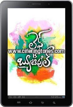 Mobile Ringtones, Telugu Movies, Life Is Beautiful, My Style, Artwork, Work Of Art, Life Is Good