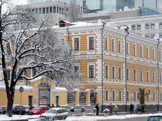 Kiev close-up view