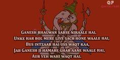 wishes images Ganesh Chaturthi 2016