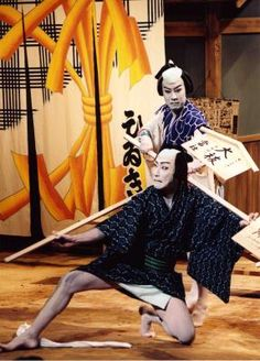 Japanese traditional theater, Kabuki 歌舞伎  Spent an afternoon at the Kabuki Theatre in Tokyo.