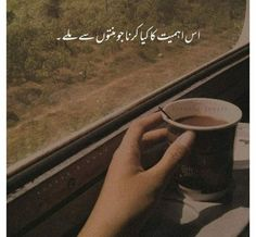 Poetry Quotes In Urdu, Love Quotes In Urdu, Urdu Love Words, Best Urdu Poetry Images, Urdu Poetry Romantic, Love Poetry Urdu, Urdu Quotes, Life Quotes, Reality Quotes