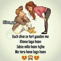 Cute Love, I Love You, Punjabi Love Quotes, Love Facts, Funny Thoughts, You Deserve, Hindi Quotes, Poetry, Memes