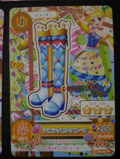 """Trading card of Japanese Idol Animation """"AIKATSU"""" Deco wrapping coord"""