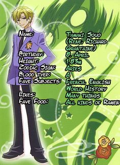 Tamaki Bio by Alchemist-Jessica on DeviantArt Host club Colégio Ouran Host Club, Ouran Highschool Host Club, Host Club Anime, High School Host Club, Ouran Host Club Characters, L Death, Memes, School Clubs, A Silent Voice