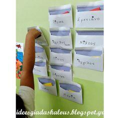 Ιδέες για δασκάλους:Φάκελοι γεμάτοι ευχές για το καλοκαίρι! End Of School Year, Back To School, School Stuff, Summer Crafts, Diy And Crafts, Waldorf Education, Kindergarten, Knowledge, Classroom