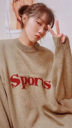 Korean Actresses, Korean Actors, Actors & Actresses, Kim Bok Joo Lee Sung Kyung, Lee Sung Kyung Photoshoot, Lee Sung Kyung Wallpaper, Weightlifting Fairy Kim Bok Joo Wallpapers, Weightlifting Kim Bok Joo, Swag Couples