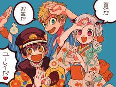 埋め込み Otaku Anime, Fan Anime, Anime Art, Manhwa, Hanako San, Gugu, Anime Kawaii, Anime Characters, Chibi