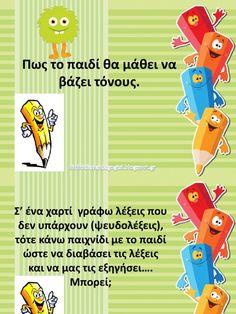 Καρτέλες για την ενίσχυση της εκμάθησης του τονισμού. Map, Education, Location Map, Maps, Onderwijs, Learning