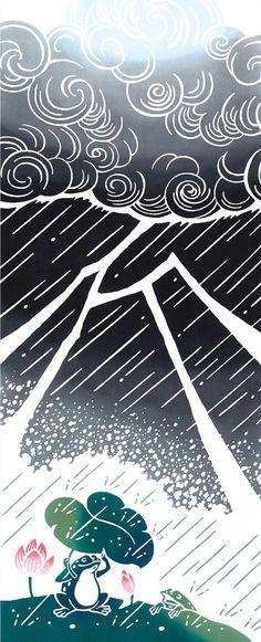 Japanese Tenugui Towel Fabric, Thunder, Funny Frog, Lotus, Rain Design, Hand Dyed Fabric, Modern Art, Wall Art, Home Decor, Gift, JapanLovelyCrafts