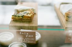quiche by I.E., via Flickr